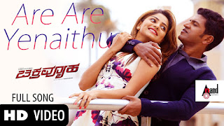 Chakravyuha Kannada Are Are Yenaithu Video Song Download