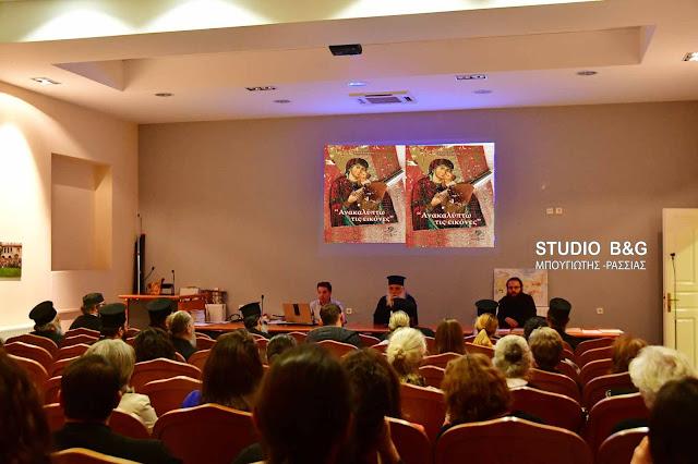 Πρώτη συνάντηση κατηχητών και ιερέων νεότητος στην Μητρόπολη Αργολίδας