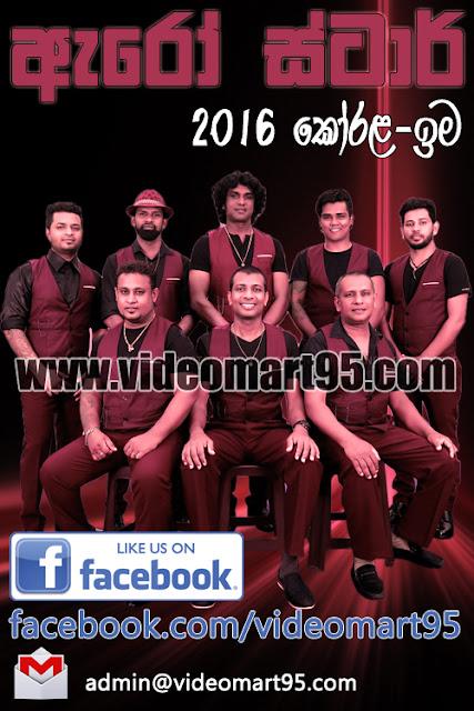 ARROW STAR LIVE IN KORALA IMA 2016