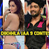 Revealed : CONFIRMED LIST OF CONTESTANTS AND THEIR CHOREOGRAPHERS FROM JHALAK DIKHLA JAA 9