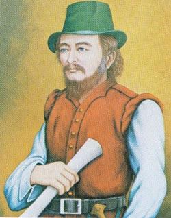 Siapakah wibu pertama yang ada di dunia ?
