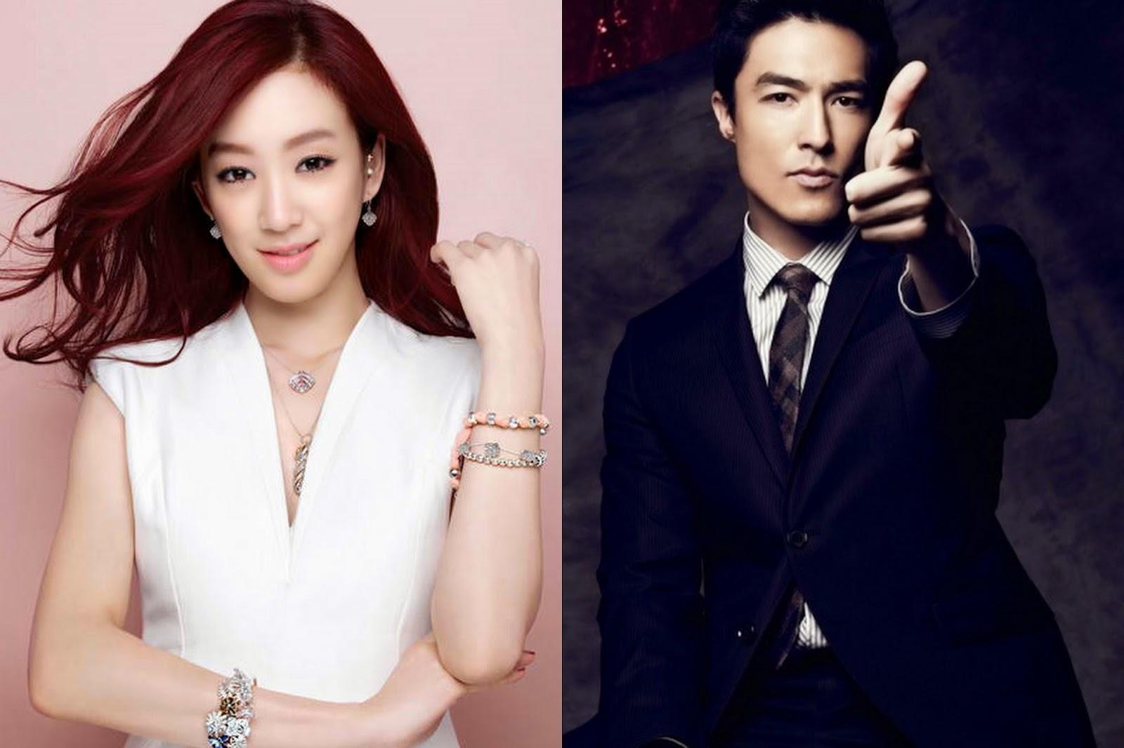 jung ryeo won husband