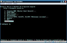 Gnetos: hiren's boot cd 9. 9 free download.