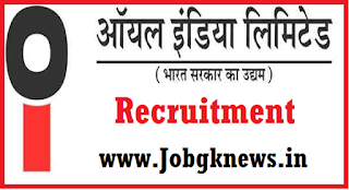 http://www.jobgknews.in/2017/10/oil-india-limited-recruitment-2017-for.html