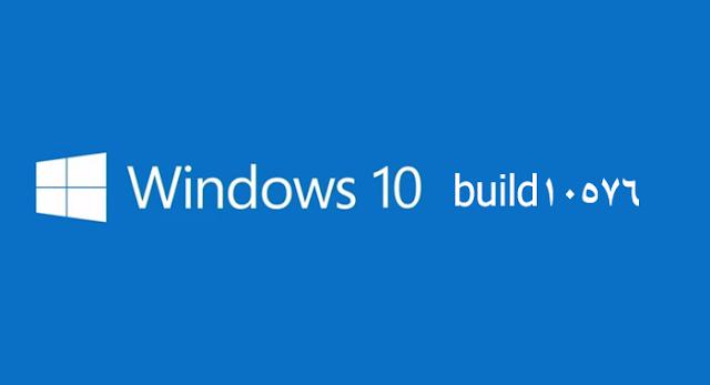 تحديث جديد من ويندوز 10 يحمل رقم البناء 10576