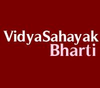 Vidhyasahayak Bharti (Std 6 to 8) Final Merit & Call Letter 2018 (1st Round)