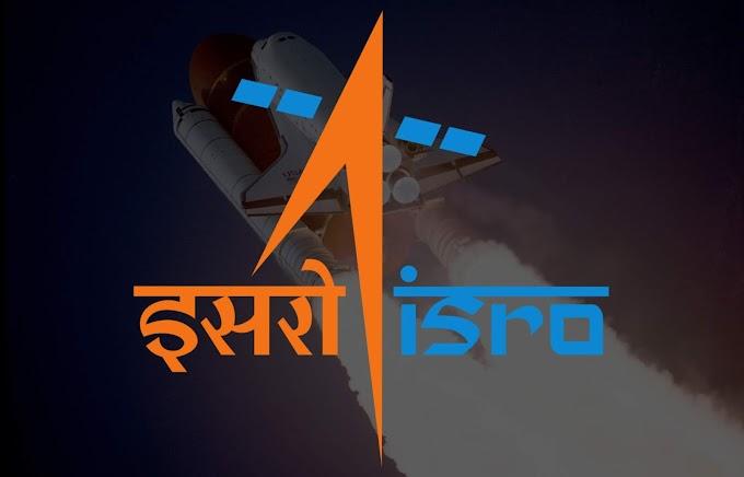 भारतीय अंतरिक्ष अनुसंधान संगठन ( ISRO ) ने निकाली नई वैकेंसी - Apply के लिए Last Date है नजदीक
