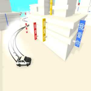 Download Absolute Drift Zen Edition Game Setup