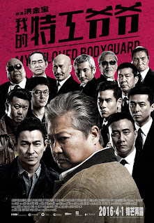 Watch My Beloved Bodyguard (Wo de te gong ye ye) (2016) movie free online
