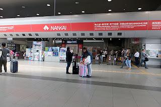 南海 関空駅