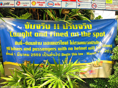 Koh Samui, Thailand daily weather update; 2nd August, 2016