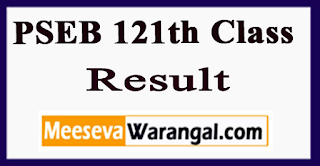 PSEB 121th Class Result 2017
