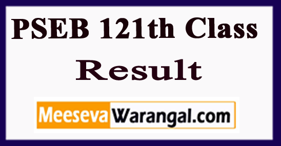 PSEB 121th Class Result 2018