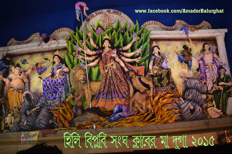 Hili balurghat all top durga puja photoimagewallpaper puja live hili balurghat all top durga puja photoimagewallpaper altavistaventures Choice Image
