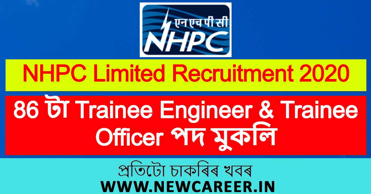 NHPC Limited Recruitment 2020 : Apply For 86 Trainee Engineer & Trainee Officer Vacancy