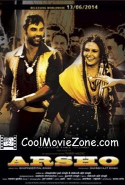 Arsho (2014) Punjabi Movie