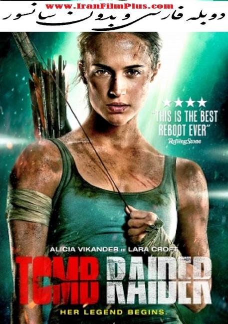 دانلود فیلم دوبله: مهاجم مقبره (2018) Tomb Raider