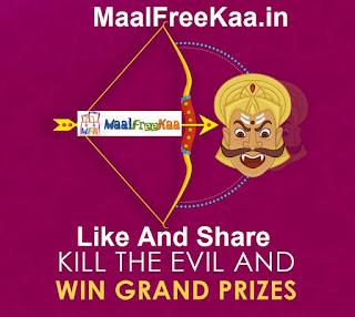 Diwali 2018 Contest