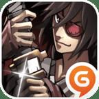 Undead Slayer Offline Mod Apk