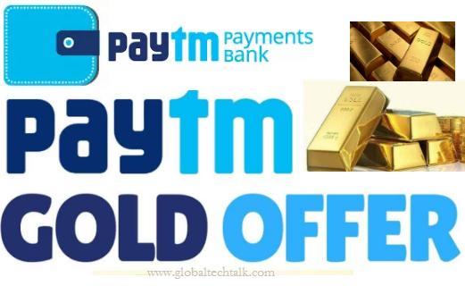 Paytm Gold Offer Rs.40 Cashback   Paytm New code