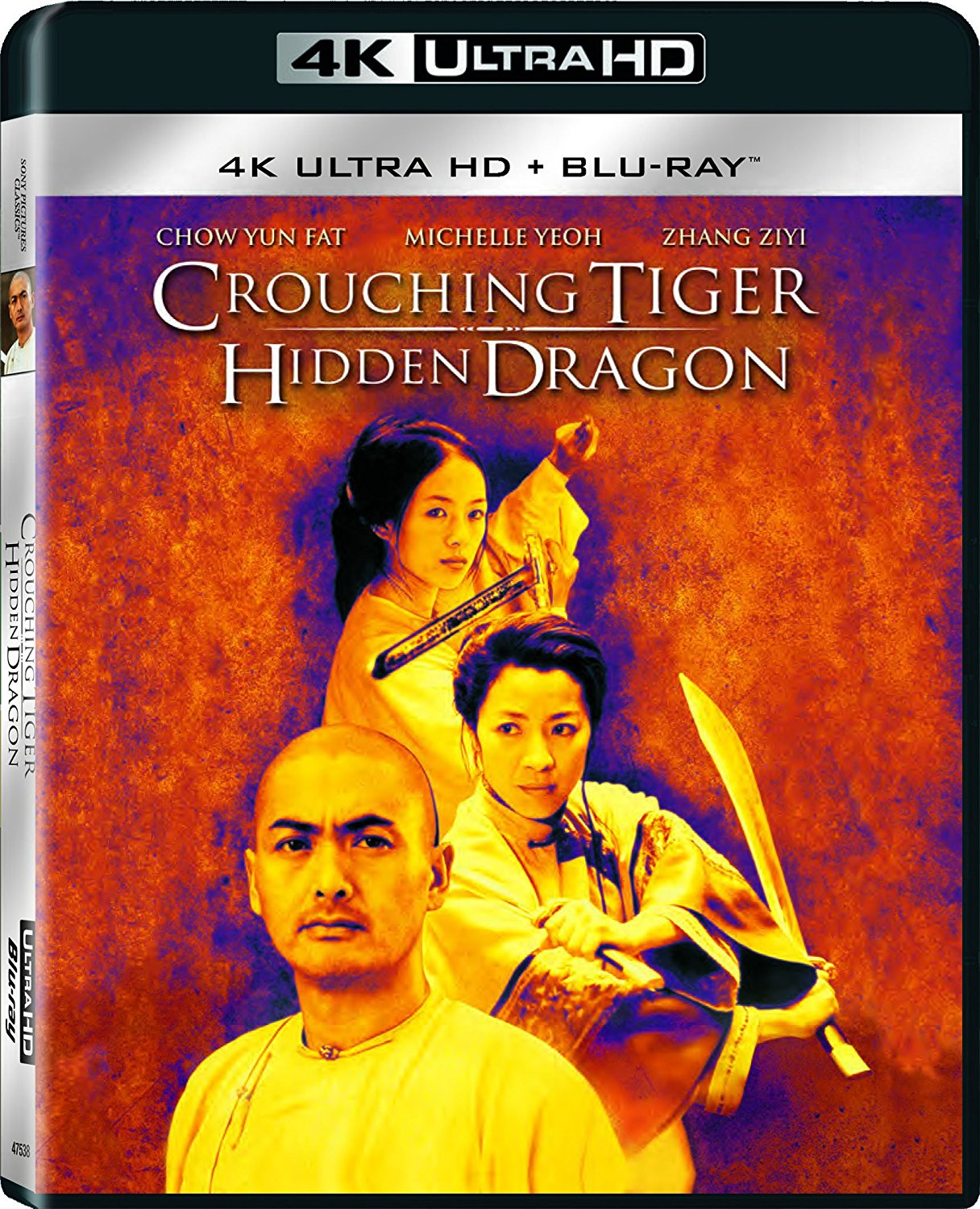 REAL MOVIE NEWS: Crouching Tiger, Hidden Dragon 4K Review