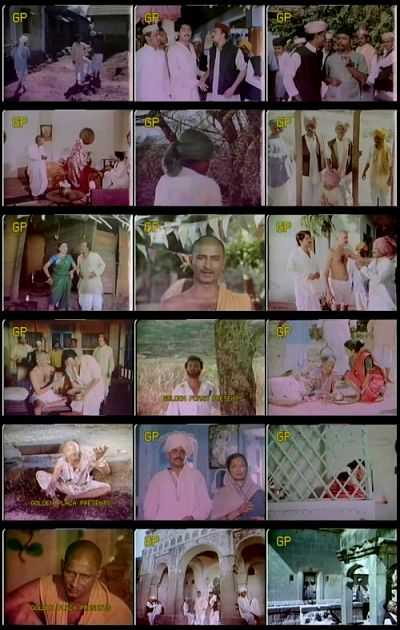Sant Gajanan Shegavicha (1987) Full Marathi Movie Download 450mb