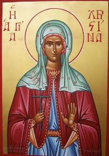 Αποτέλεσμα εικόνας για Αγία μεγαλομάρτυς Χριστίνα