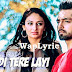 Rondi Tere Layi Song Lyrics | Babbal Rai | Punjabi Sad Song