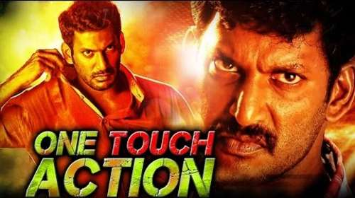 Poster Of One Touch Action 2016 Hindi Dubbed 350MB HDRip 480p ESubs Free Download Watch Online