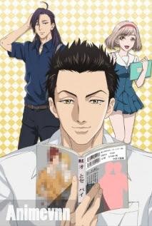 Fudanshi Koukou Seikatsu - Anime 2016 Poster