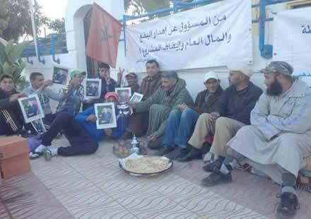 """جمعية المحور الذهبي تصدر بيان حقيقة حول إعادة هيكلة """"مول العلام"""" بجماعة سيدي رحال"""