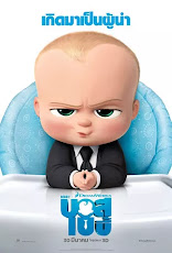 The Boss Baby (2017) เดอะ บอส เบบี้ [ TH+ST ]