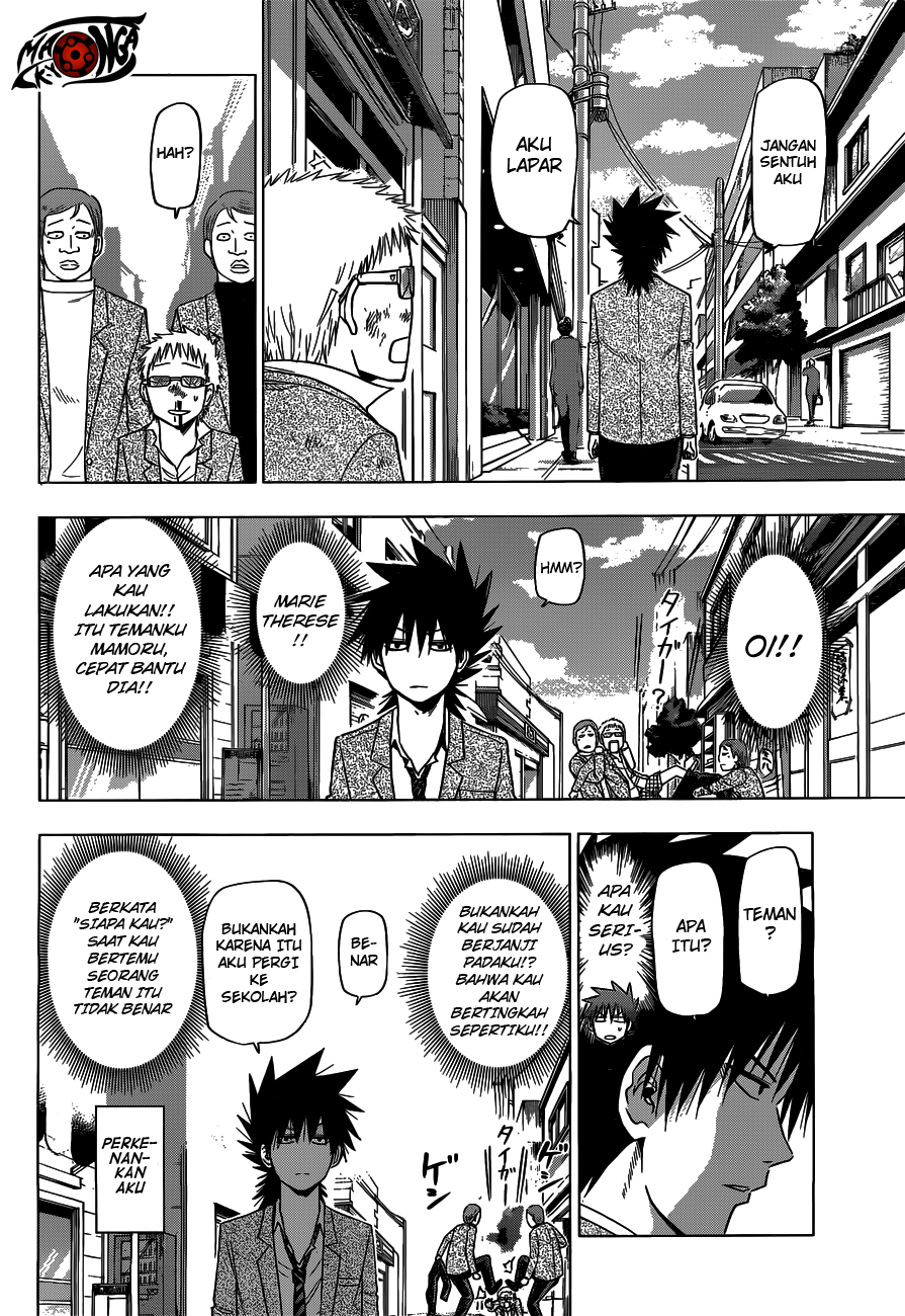 Hungry Marie Chapter 05-7