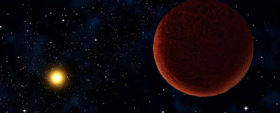 Карликова планета