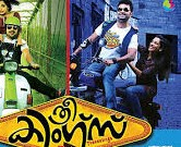 The Kings 2011 Malayalam Movie Watch Online