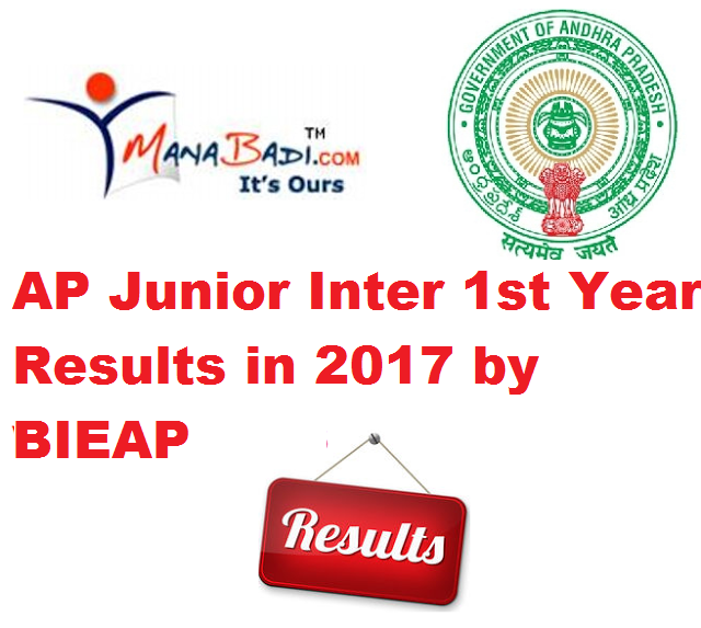 AP Junior Inter 1st Year Results in 2017 Download by BIEAP