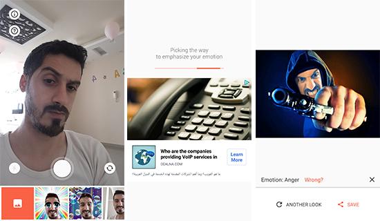 تطبيق Emolfi سيظهر مشاعرك على الصور بطريقة ممتعة | بحرية درويد