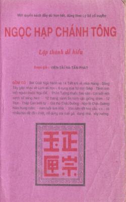 Ngọc hạp chánh tông - Viên Hà, Hà Tấn Phát