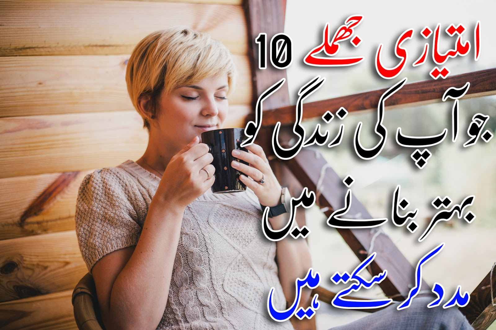 Suhagraat ki hot kahani     (Story of First Nigth) | Intresting News
