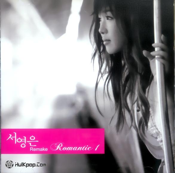 서영은 (Seo Young Eun) – Romantic 1 (Remake) (FLAC)