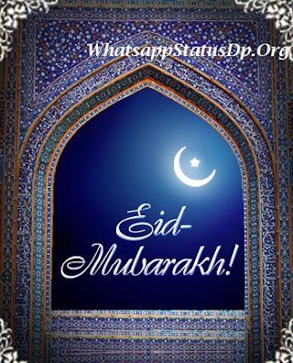 eid-mubark-whatsapp-dp