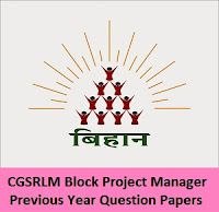 CGSRLM Block Project Manager Previous Year Question Papers