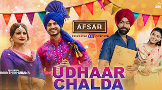 Udhaar Chalda Lyrics | Gurnam Bhullar | Nimrat Khaira | Afsar