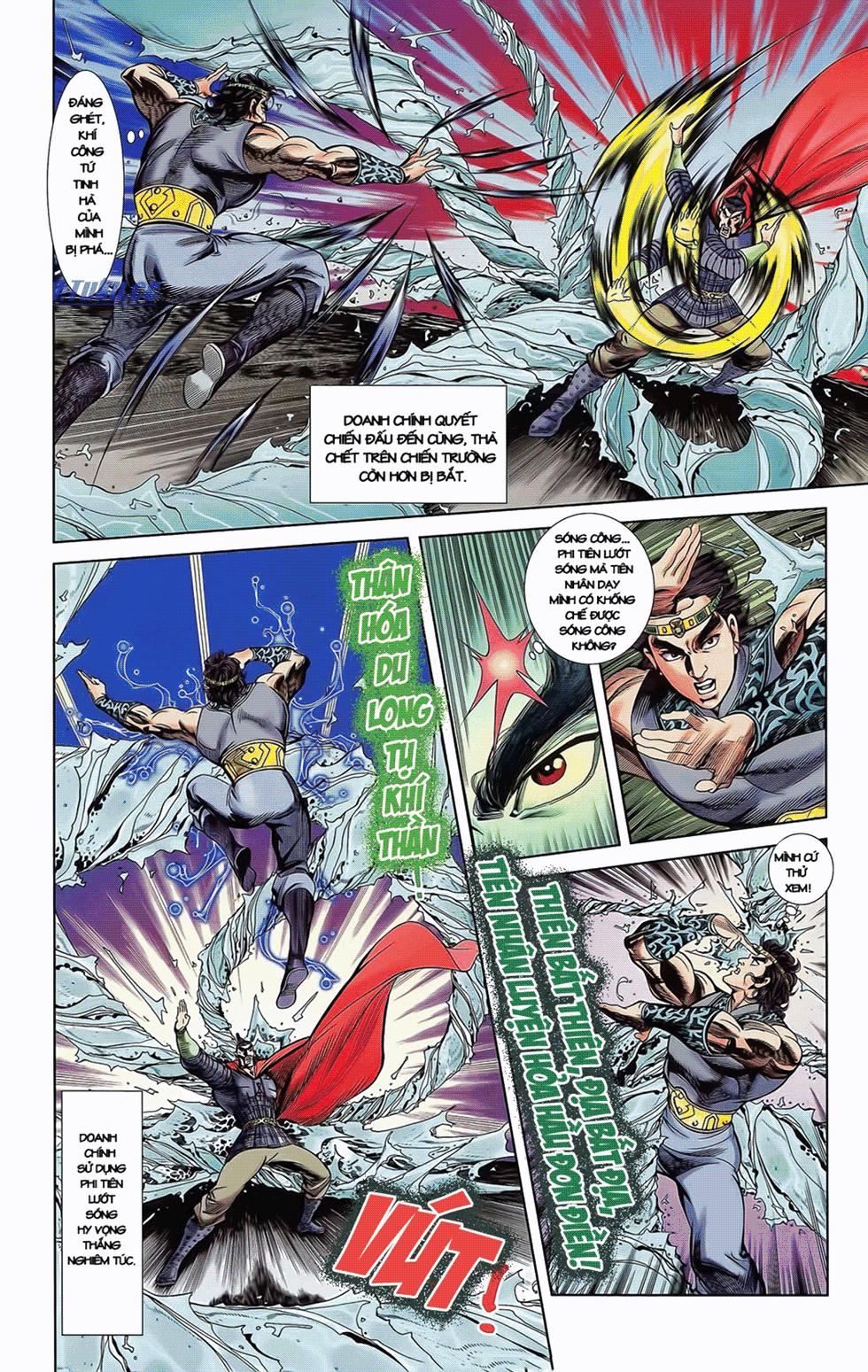 Tần Vương Doanh Chính chapter 11 trang 15