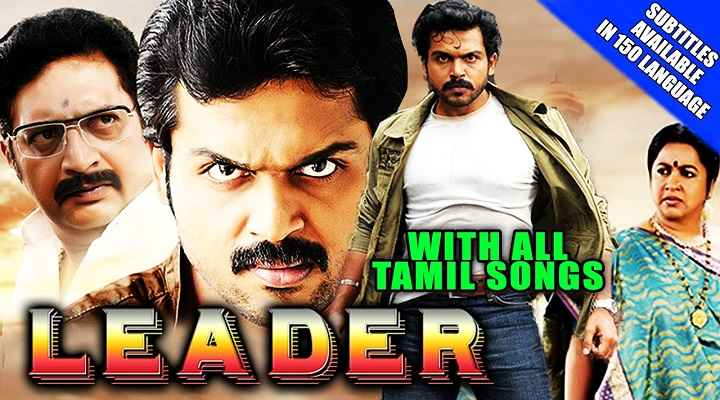 Rowdy Leader (Saguni) 2015 Hindi Dubbed 720p & 480p HD