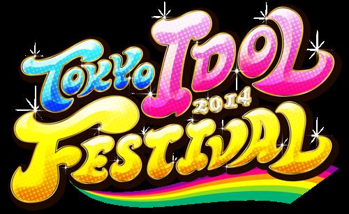 [TV-Variety] Idoling!!! – 20141206 kawaiian TV LIVE (ts)