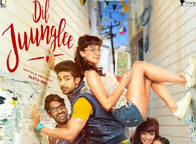 dil juunglee movie download