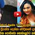 Sinhala Comedy - Damitha Vs Priyantha