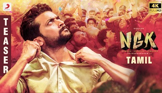 NGK Movie Official Teaser | Suriya, Sai Pallavi Rakul Preet | Yuvan Shankar Raja | Selvaraghavan