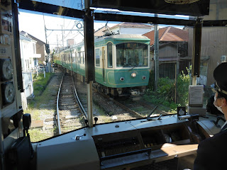 Enoden Tram